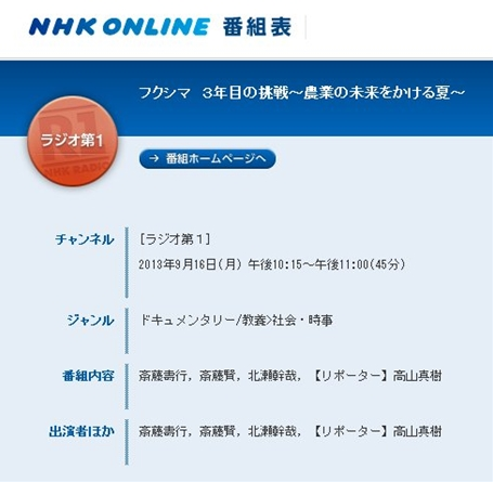NHKine_s