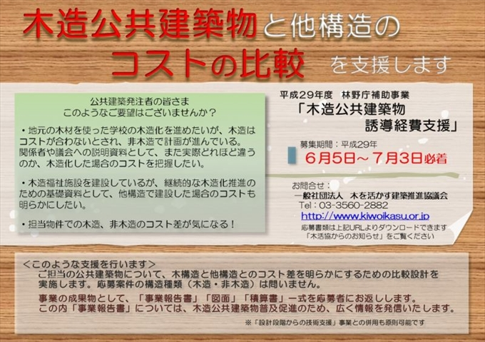 mokuzouka_cg006_R